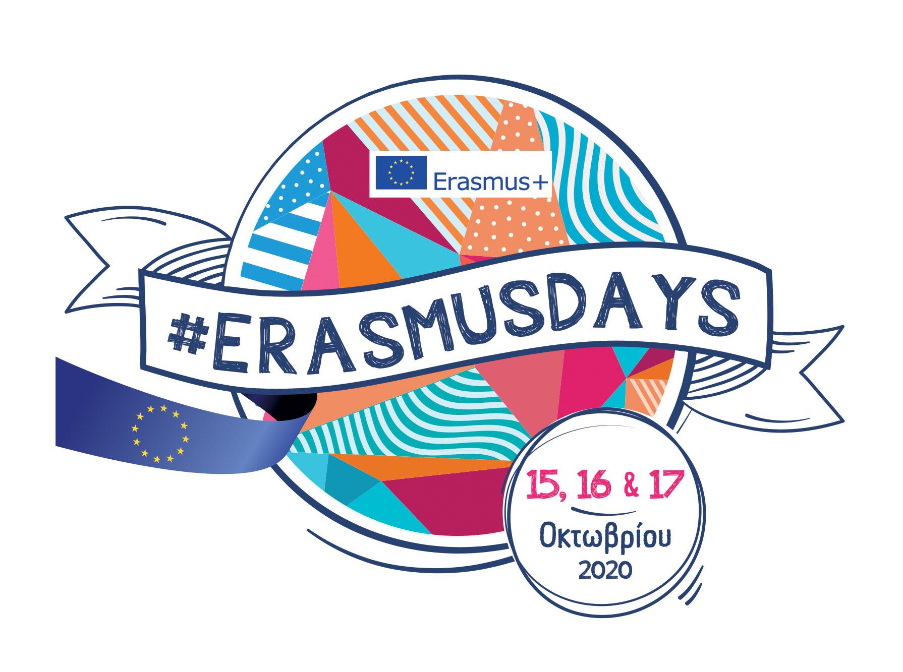 erasmusdays_logo.jpg