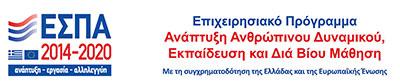 espa 2014 newsletter