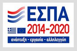 espa2 2014 newsletter