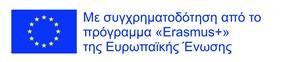 logosbeneficaireserasmusright_elsmal.jpg