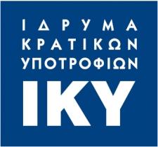Ανακοίνωση προγράμματος χορήγησης υποτροφιών αριστείας για εκπόνηση μεταδιδακτορικής έρευνας στην Ελλάδα από το Ι.Κ.Υ. Ακαδ. Έτους 2016-2017