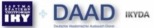 Επείγουσα ανακοίνωση για το πρόγραμμα IKYDA