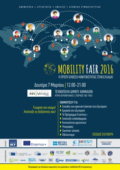 1st Mobility Fair- 7 March 2016