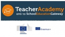 Προχωρώντας προς τα Μαθηματικά 2.0 - EU teacher academy MOOC
