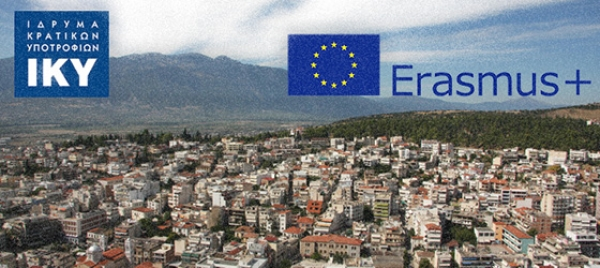 12/01/2015 - Erasmus+ Info Day in Lamia