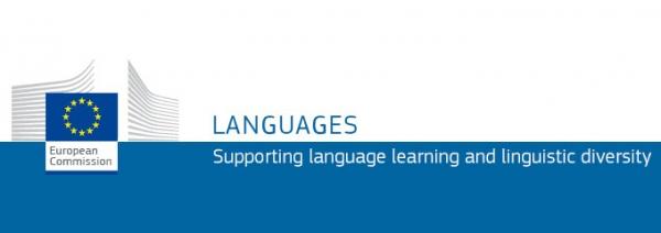 Ευρωπαϊκό Σήμα Γλωσσών