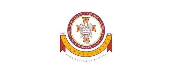 Master Scholarships - Hellenic College Holy Cross