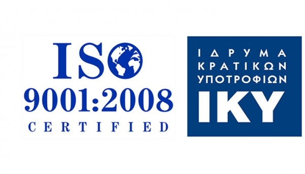 "State Scholarships Foundation/IKY was certified with the internationally recognized standard ""ISO 9001: 2008"""
