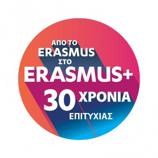 Have your say in the Erasmus+ Generation Declaration!   Erasmus+ Generation Online Meeting Point